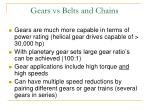 gears vs belts and chains