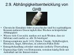 2 9 abh ngigkeitsentwicklung von ghb