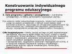 konstruowanie indywidualnego programu edukacyjnego16