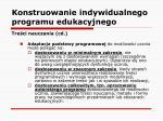 konstruowanie indywidualnego programu edukacyjnego19