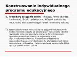konstruowanie indywidualnego programu edukacyjnego20