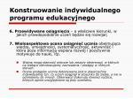 konstruowanie indywidualnego programu edukacyjnego21