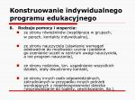 konstruowanie indywidualnego programu edukacyjnego22