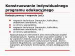 konstruowanie indywidualnego programu edukacyjnego23