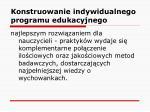 konstruowanie indywidualnego programu edukacyjnego26
