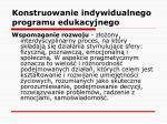 konstruowanie indywidualnego programu edukacyjnego3