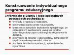 konstruowanie indywidualnego programu edukacyjnego6