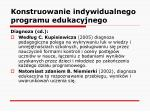 konstruowanie indywidualnego programu edukacyjnego8