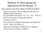 methods for determining the appropriate profit margin 4