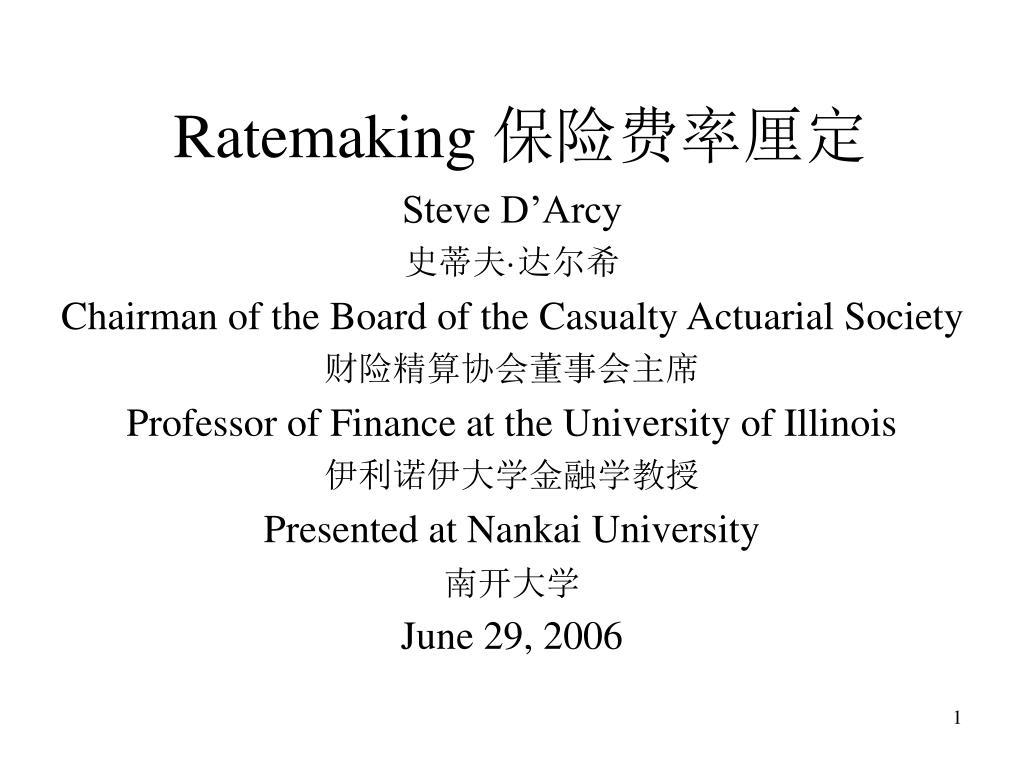 ratemaking l.