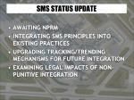 sms status update
