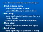 4 19 describe clothing repair techniques
