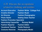 4 20 discuss the occupations related to clothing and textiles