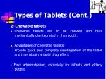 types of tablets cont5