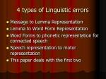 4 types of linguistic errors