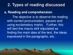 2 types of reading discussed