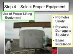 step 4 select proper equipment