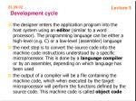 development cycle50