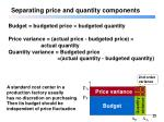 separating price and quantity components