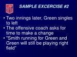 sample excercise 2