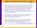 bank internship program summer winter contd