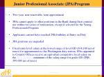 junior professional associate jpa program