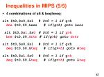 inequalities in mips 5 5