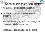 when to advise on bankruptcy