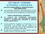 cct 389 04 17 09 2004 u t h g r a c f e h g r a103