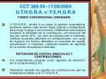 cct 389 04 17 09 2004 u t h g r a c f e h g r a105