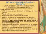 cct 389 04 17 09 2004 u t h g r a c f e h g r a12