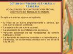 cct 389 04 17 09 2004 u t h g r a c f e h g r a16