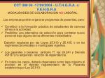 cct 389 04 17 09 2004 u t h g r a c f e h g r a25
