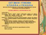 cct 389 04 17 09 2004 u t h g r a c f e h g r a67