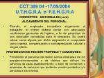 cct 389 04 17 09 2004 u t h g r a c f e h g r a84