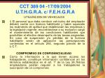 cct 389 04 17 09 2004 u t h g r a c f e h g r a97