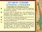 cct 389 04 17 09 2004 u t h g r a c f e h g r a98