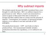 why subtract imports