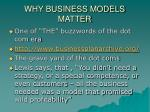 why business models matter2