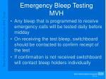 emergency bleep testing mvh