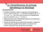 2d compr hension du principe alphab tique et d codage27
