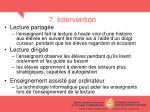 7 intervention41