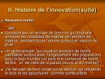 ii histoire de l innovation suite