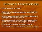ii histoire de l innovation suite10