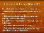 ii histoire de l innovation suite12