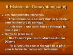 ii histoire de l innovation suite13