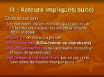 iii acteurs impliqu s suite17