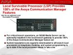 local survivable processor lsp provides 100 of the avaya communication manager features