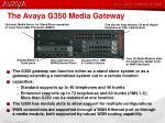the avaya g350 media gateway
