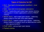 types of columns for gc